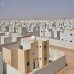 إنشاء 257 ألف وحدة سكنية سنوياً.. أعلى تقديرات الاستراتيجية الوطنية للإسكان