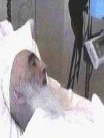 """أنباء عن وفاة المرجع الشيعي \""""السيستاني\"""" بعد غيبوبة منذ عدة أيام"""