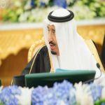 مجلس الوزراء يوافق على فرض الرسوم على الاراضي البيضاء