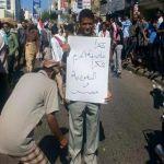 يمنيون يرفعون صور الملك سلمان احتفالاً بالتدخل العسكري