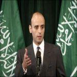 الجبير: السعودية ستبني قنبلتها النووية .. ولاتفاوض على عقيدة وأمن