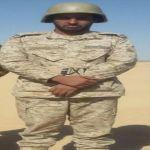 """استشهاد الجندي أول """"الصيعري"""" على الحد الجنوبي في نجران"""