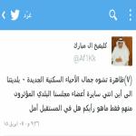آل مبارك في الماضي نفاخر بجمال محافظتنا واليوم لا تعليق  ! ... بلديتنا هل في المستقبل أمل ؟