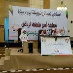 بالصور : بدء تصفيات المرحلة الثانية لمسابقة أمير منطقة الرياض لحفظ القرآن الكريم