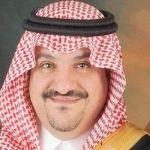 السيرة الذاتية لوزير الدولة محمد آل الشيخ المكلف بمهام وزير الصحة