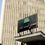 صندوق التنمية العقارية يعلن آخر الارقام التي شملتها دفعة القروض الجديدة