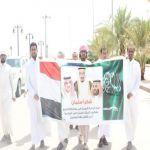 بالصور...الجاليات اليمنية في الأفلاج تثمن قرار الملك سلمان في تصحيح أوضاعهم