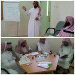 التدريب التربوي في تعليم الأفلاج ينفذ برنامج بناء المفاهيم وغرس القيم في مناهج التربية الإسلامية