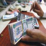 موظفو مصرف يلوحون بالامتناع عن العمل بالتزامن مع صرف الرواتب