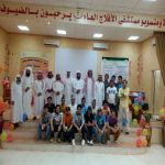 بالصور والفيديو قسم التوعية الدينية بمستشفى الأفلاج العام يختتم برنامج أسلمت فأعني٣