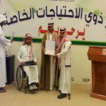آل حسين يدشن مركز ذوي الاحتياجات الخاصة بلجنة تنمية الأفلاج