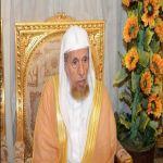 الشيخ مبارك الرشود مدير المعهد العلمي في محافظة الأفلاج في ذمة الله