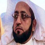 الشيخ حبشان الحبشان : تفجير القديح عمل جبان لفئة باغية لم تراعِ حرمة الزمان والمكان