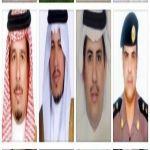 محافظ وأهالي الأفلاج يستنكرون حادثة تفجير مسجد القطيف