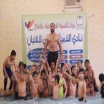 بالصور : مركز تنمية الأفلاج يطلق فعاليات نادي التنمية الصيفي للفتيان لهذا العام