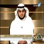 المفتي يصف تفجير مسجد العنود بـالمؤامرة الدنيئة فيديو