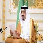 الملك سلمان يوجه بإعادة بناء مسجد القديح