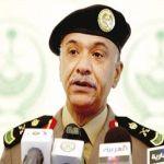 """القبض على أحد أخطر قادة """"داعش"""" وعدد من المنتمين للفكر الضال"""