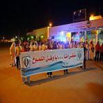بالصور ...آل حسين يدشن فعاليات مهرجان اﻷفلاج الخامس
