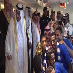 الهلال بطل كأس خادم الحرمين الشريفين : صور