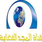 قناة المجد الفضائية تعرض احتفالات مهرجان اﻷفلاج الخامس