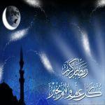 """#صحيفة_الأفلاج """" تهنئ القيادة والشعب السعودي بشهر رمضان المبارك"""