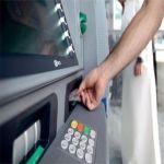"""""""لجنة التوعية المصرفية"""": ترقية وتحديث صرافات البنوك في مختلف مناطق المملكة"""