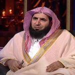 الغامدي: طلب مني تنفيذ عمليات في المملكة.. وتوقفت عن الإفتاء استجابة لولي الأمر(فيديو)