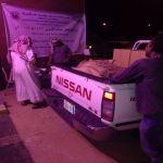 هيئة الإغاثة العالمية الإسلامية توزع ٢٥٠ سلة غذائية في الهدار