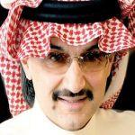 الوليد بن طلال: سأتبرع بكامل ثروتي للأعمال الخيرية