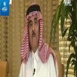 """السديري : تراجع الرياض ماديا ليس سببا في استقالتي """"فيديو"""""""