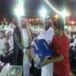 بالصور محافظ الأفلاج يرعى احتفال العيد تحت شعار بسمة عيد