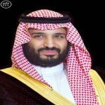 ولي ولي العهد يعزي أسرة شهيد الواجب اللواء الركن عبدالرحمن الشهراني