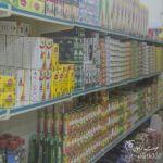 بالصور غدا افتتاح أسواق وثلاجات الجابر المركزية أكبرمركز تجاري للمواد الغذائية بحي الملك فهد