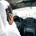 الإيقاف والغرامة لمستخدمي الهاتف الجوال أثناء القيادة
