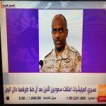 """""""عسيري"""": ميليشيات الحوثي تعتقل اثنين من السعوديين"""