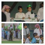مدارس رواد الأفلاج الأهلية تحتفل باليوم الوطني ٨٥