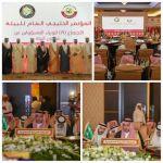 الرئيس العام للأرصاد: المملكة تولي أهمية لتعزيز العمل الخليجي المشترك للحفاظ على البيئة
