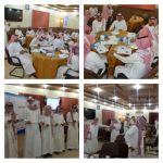 لجنة التنمية الاجتماعية الأهلية بالأفلاج تقيم ملتقى القيادات الاجتماعية ( رائد )