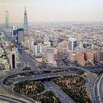 الثلاثاء المقبل إجازة رسمية للطلاب بمدينة الرياض