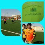 برعاية مركز مصادر التعلم انطلاق دوري كرة القدم بثانوية اﻷحمر