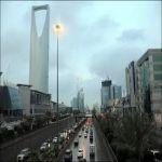 """مدني الرياض"""" يحذر من تقلبات جوية ستشهدها العاصمة الأثنين والثلاثاء"""