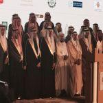 رئيس هيئة السياحة يكريم محافظ الأفلاج في الملتقى الخامس للتراث العمراني الوطني