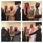 بالصور لجنة تنمية الأفلاج تكرم الشيخ محمد بن راشد الزنان