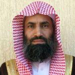 الشيخ الدكتور نايف بن عمار ال وقيان : بولاة الأمر تقام الحدود وتصان الأنفس والأموال