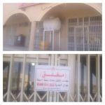 مخالفات صحيه تغلق مطعم في البديع