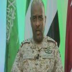 عسيري : المملكة مستعدة للمشاركة في أي عمليات برية ضد داعش في سوريا - فيديو