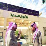 «أحوال الأفلاج» بلا «قسم نسائي».. والسفر إلى الرياض معاناة