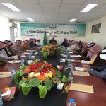 محافظ الأفلاج يرأس جلسة المجلس المحلي
