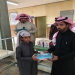 مدرسة عبدالله بن مسعود تكرم طلابها المتفوقين